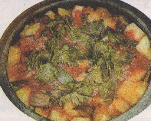 Bdug  Kebabı