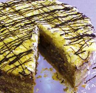 Muzlu Cevizli Beyaz Çikolatalı Pasta